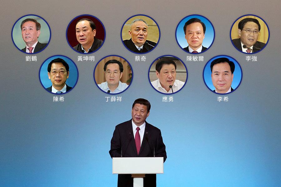 日前,網傳9名習家軍有望「十九大」進入政治局,其中前5名的可能性比較大。(SERGEI ILNITSKY/POOL/AFP/大紀元合成圖)