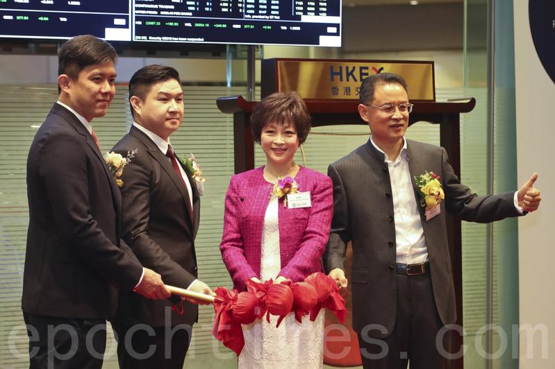 包括中國藝術金融等4隻新股於港交所正式掛牌。(余鋼/大紀元)