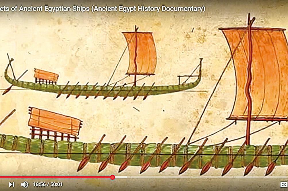 (Ancient Egypt視頻截圖)