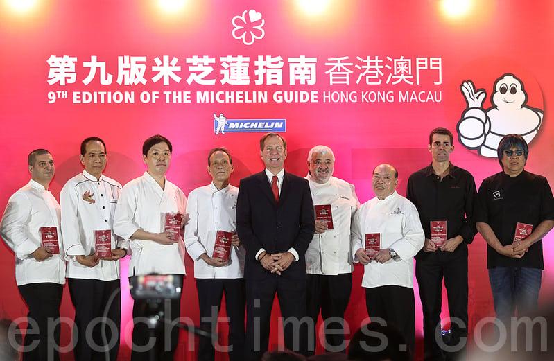 米芝蓮公佈2017年得獎食店和廚師,今年香港有6間餐廳維持三星殊榮,14間獲二星榮譽及41間餐廳獲得一星榮譽。(余鋼/大紀元)