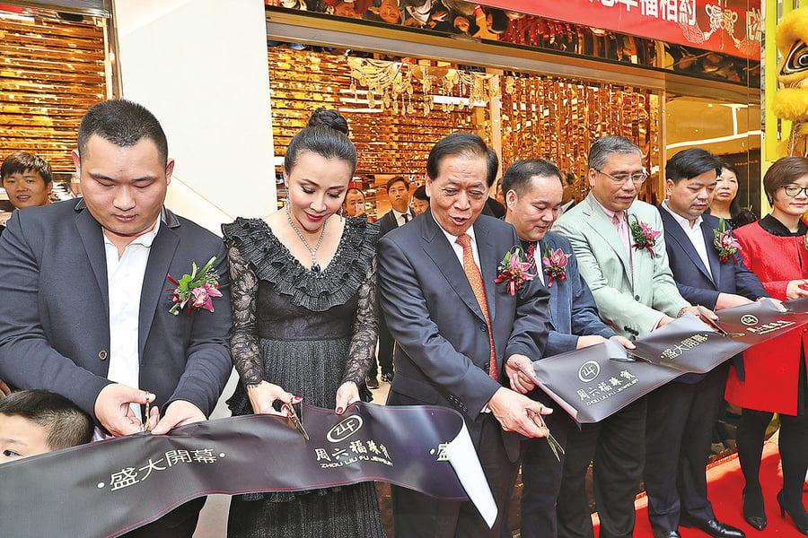 周六福旺角旗艦店開業