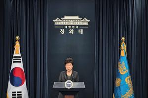 韓檢方:最遲15日或16日調查總統朴槿惠