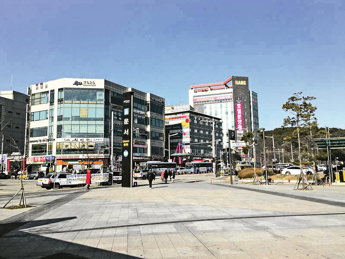 位於韓國仁川中區雲西洞的仁川國際機場鐵路雲西站;從機場開出第二個站對開的街道。(大紀元資料圖片)