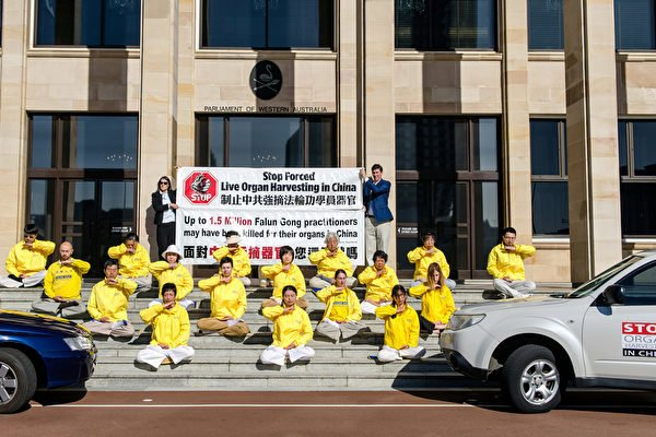 周一(2016年11月7日)西澳部份法輪功學員在州議會大廈前舉辦新聞發佈會,啟動「汽車之旅」,向邊遠地區的民眾介紹中共活摘法輪功學員器官牟利的罪行。新聞發佈會後,法輪功學員驅車前往600公里外、西澳最大的內陸城市卡爾古利(Kalgoolie)。之後,「汽車之旅」將南下至埃斯佩蘭斯(Esperance)和奧爾巴尼(Albany),沿途將經停數個市鎮,整個行程預計一周時間。(周鑫/大紀元)