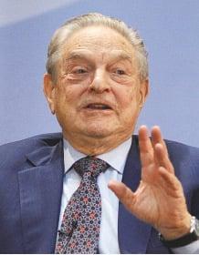 國際知名投資者索羅斯(AFP)