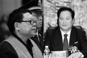 文強與朱明國結局:一死一死緩