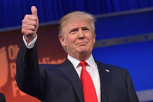 特朗普競選檔案照。(NGAN/AFP/Getty Images)
