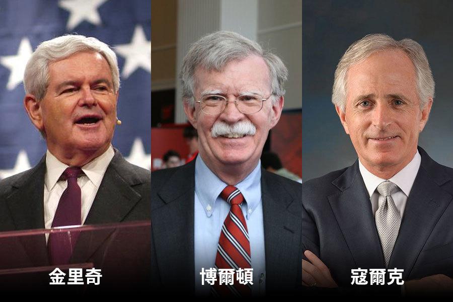 目前,外界推測特朗普新一屆政府的國務卿人選有三位候選人,即美國前眾議院議長紐特・金里奇(Newt Gingrich)、美國前駐聯合國大使約翰・博爾頓(John Bolton)和田納西州參議員鮑勃・寇爾克(Bob Corker)。(網絡圖片/大紀元合成圖)