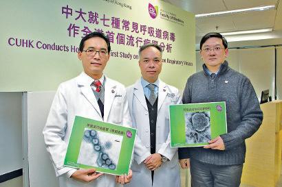 中大一項研究發現RSV(呼吸道合胞病毒)及甲型流感,是兩種本港常見的致命呼吸道病毒,對5歲以下小童及65歲以上長者尤其致命。(蔡雯文/大紀元)