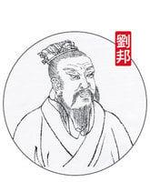 【千古英雄人物】兵仙戰神韓信——忠心不二