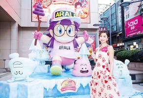胡定欣與展鵬將在台灣過聖誕