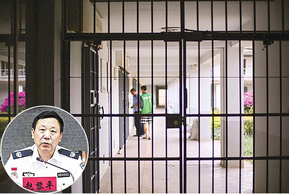 傳原內蒙古政協副主席趙黎平被判死刑。(大紀元資料室/網絡圖片)