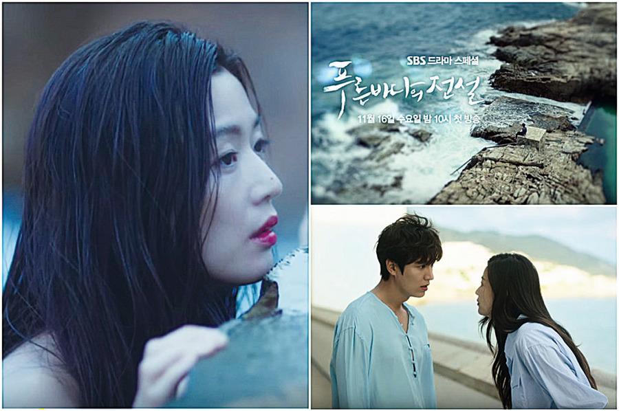 全智賢李敏鎬新劇《藍海傳說》俊男美女發展浪漫情緣