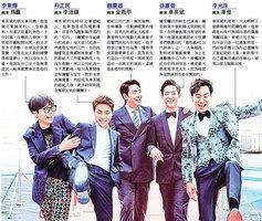 慧秀專欄 11月開播的6部韓劇 (上)