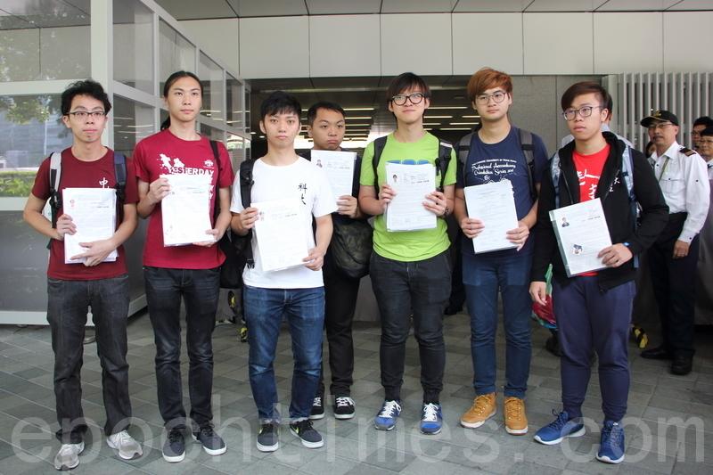 「學界同盟2017」由7人組成,是首次有大學生合組名單參選高教界。( 蔡雯文/大紀元)