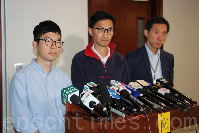 3名議員(左起:羅冠聰、朱凱廸及姚松炎)促請政府披露更多元朗橫洲發展計劃資料。(蔡雯文/大紀元)