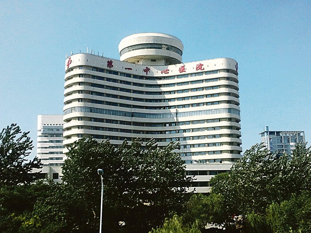 大量用來源不明供體進行器官移植的天津第一中心醫院。(維基百科公共領域)