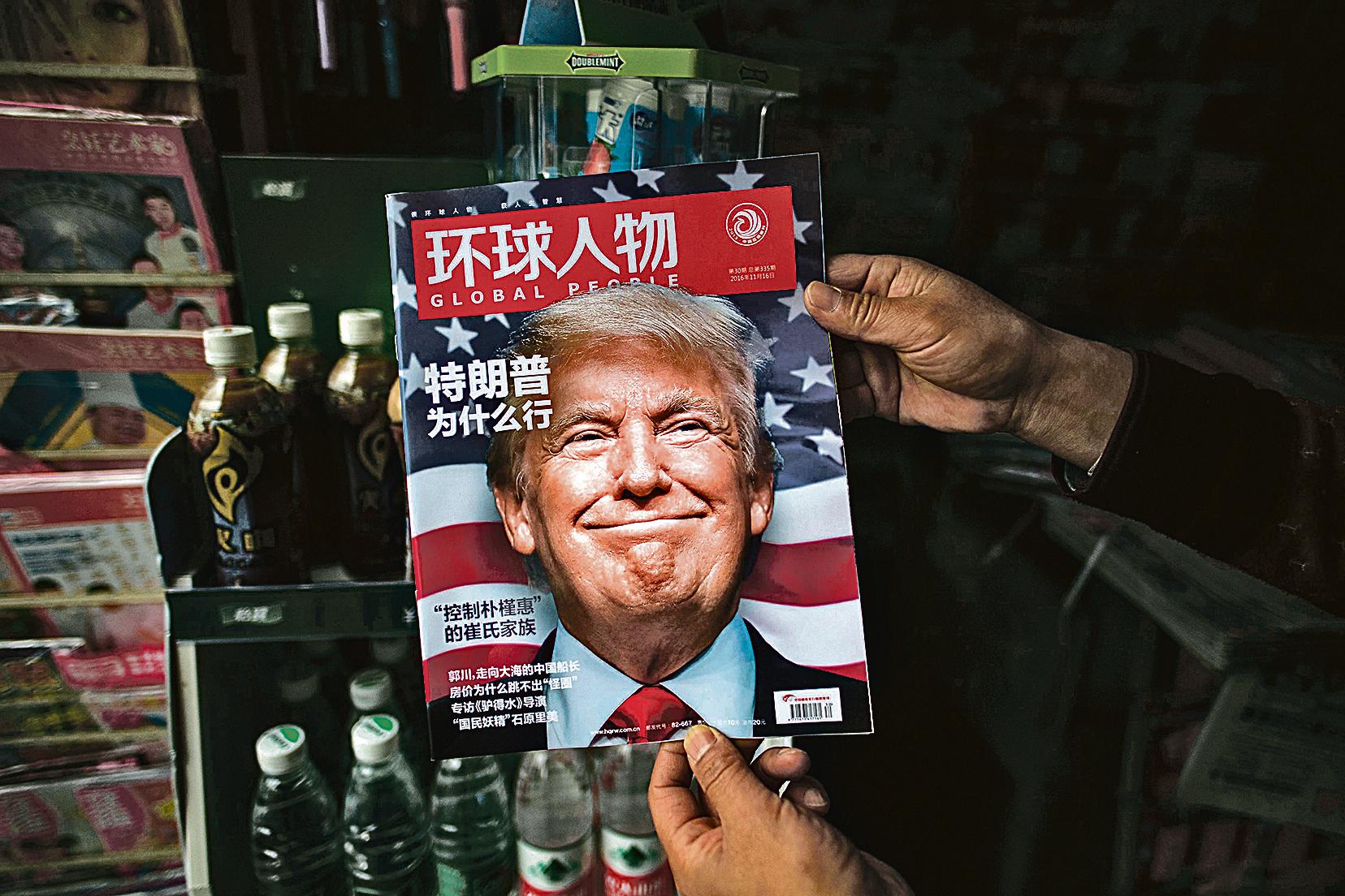 美國大選新出爐的總統特朗普成為大陸雜誌的封面人物。(AFP)