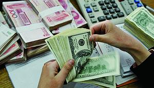 人民幣跌破6.85近8年新低