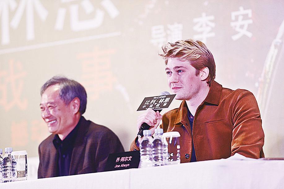 李安導演11月6日攜主演祖艾雲(右)出席《比利‧林恩的中場戰事》北京首映會。(資料圖片)