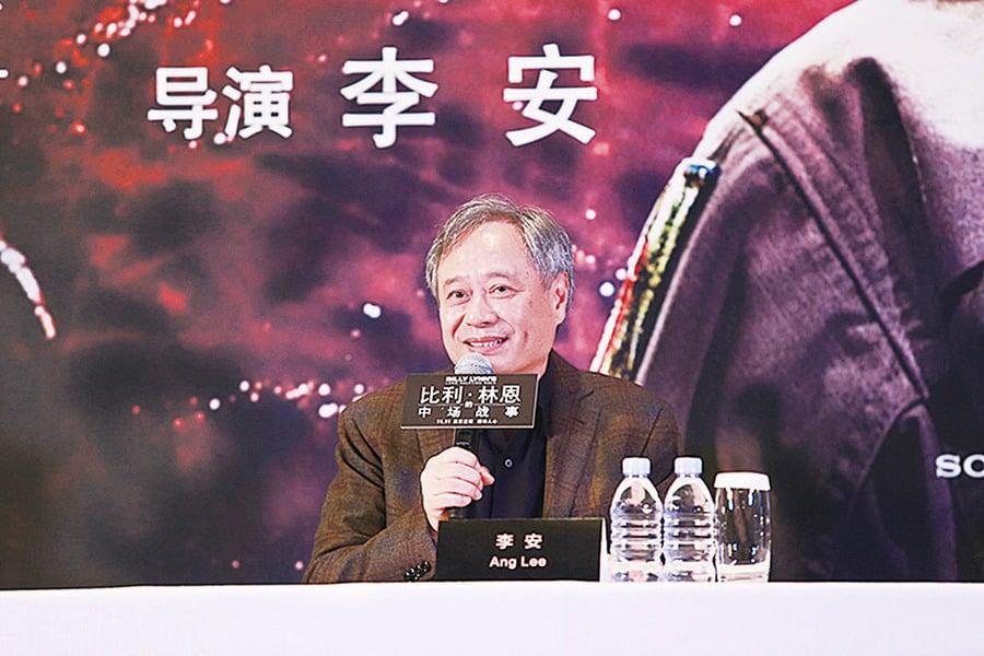李安導演:演員忌搶戲   放鬆專注才演好戲