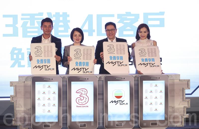 3香港4G客戶免費使用myTV SUPER