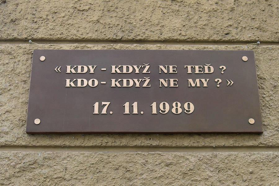 侮辱總統進監獄?捷克政府:別回共產黨社會