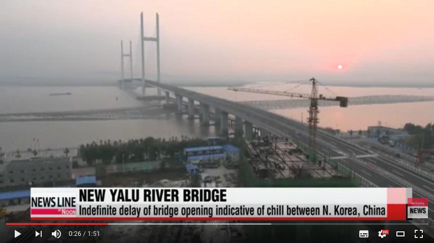 連接北韓與丹東市的新鴨綠江大橋已停工多時。(視像擷圖)
