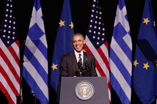 美國總統奧巴馬本周任內最後一次出訪,周三(16日)在希臘雅典發表演說。(Milos Bicanski/Getty Images)