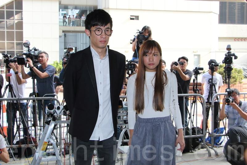 政府早前在司法覆核案中勝訴,梁頌恒及游蕙禎被取消議員資格,他們昨日正式提出上訴,案件安排下周四開庭。(蔡雯文/大紀元)