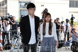 梁游覆核案上訴下周開庭