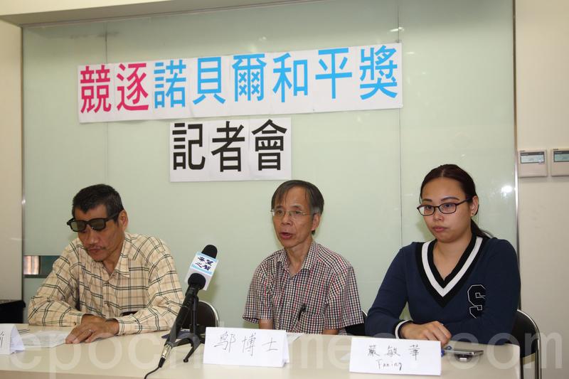 高智晟等三人獲提名角逐諾貝爾和平獎