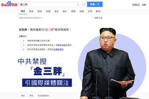 中共禁搜「金三胖」 引國際媒體關注