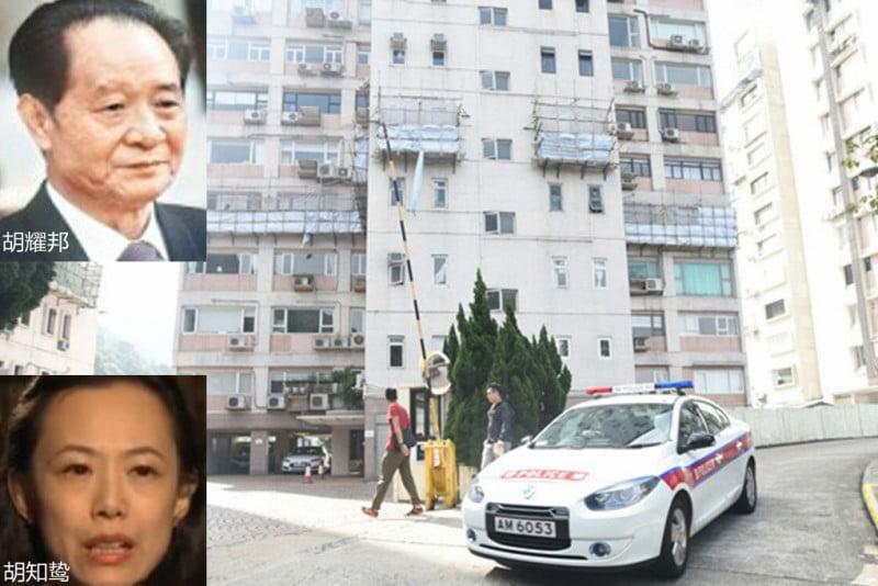胡耀邦孫女在港住宅遭竊 損失230萬元