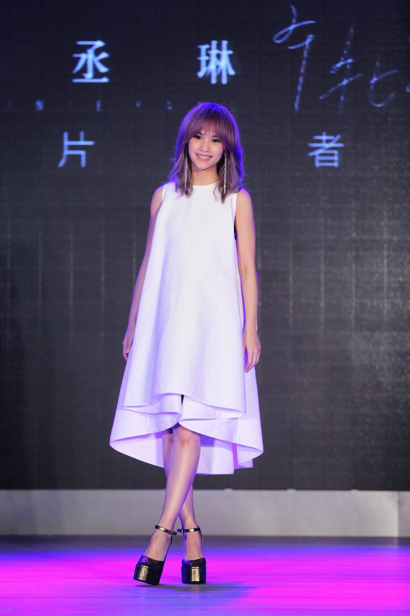 臺灣藝人楊丞琳。(環球EMI提供)