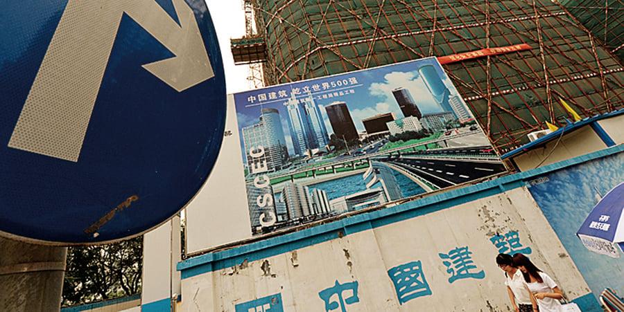 10月深圳房價領跌全國