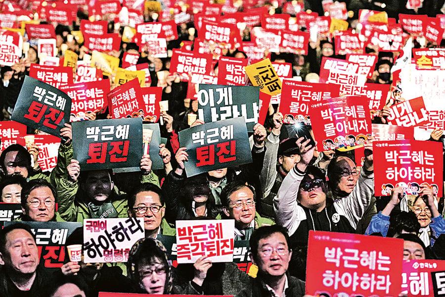 檢方稱朴槿惠為犯罪同謀者