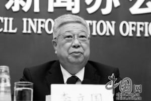 前民政部長李立國缺席六中全會原因曝光