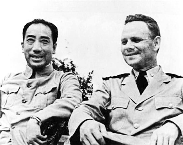 抗戰時期 中美合作所功績卓越