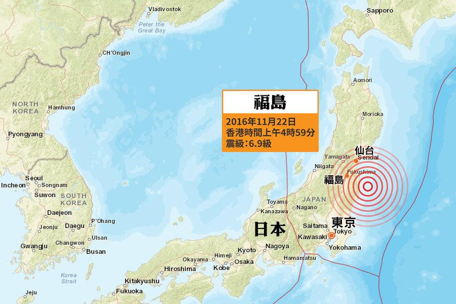 美國地質調查局(USGS)在香港時間今日上午4時59分,錄得一次黎克特制6.9級強震,震央位於日本福島縣雙葉郡浪江町東南偏東37公里處海域,震源深度11.3公里,屬極淺層地震。(地圖:美國地質調查局)