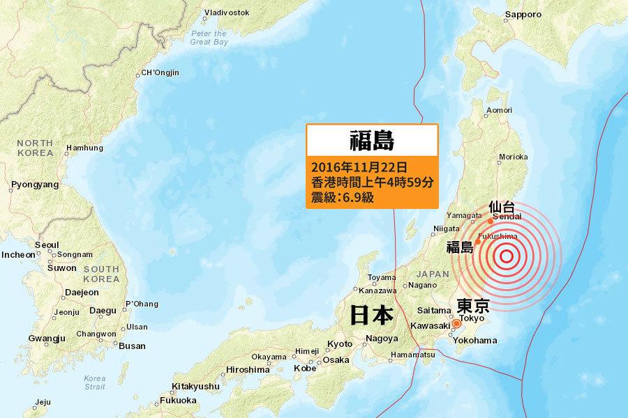 日本福島6.9級強震 錄得1.4米高海浪