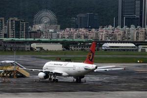 【興航停航】復興航空董事會通過解散公司