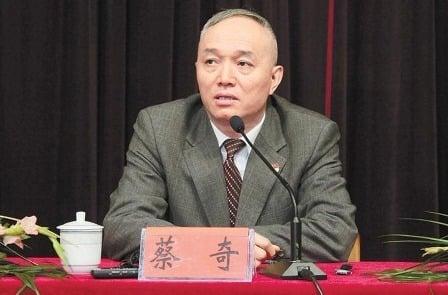 蔡奇出任北京市市長,正式「坐正」。(網絡圖片)