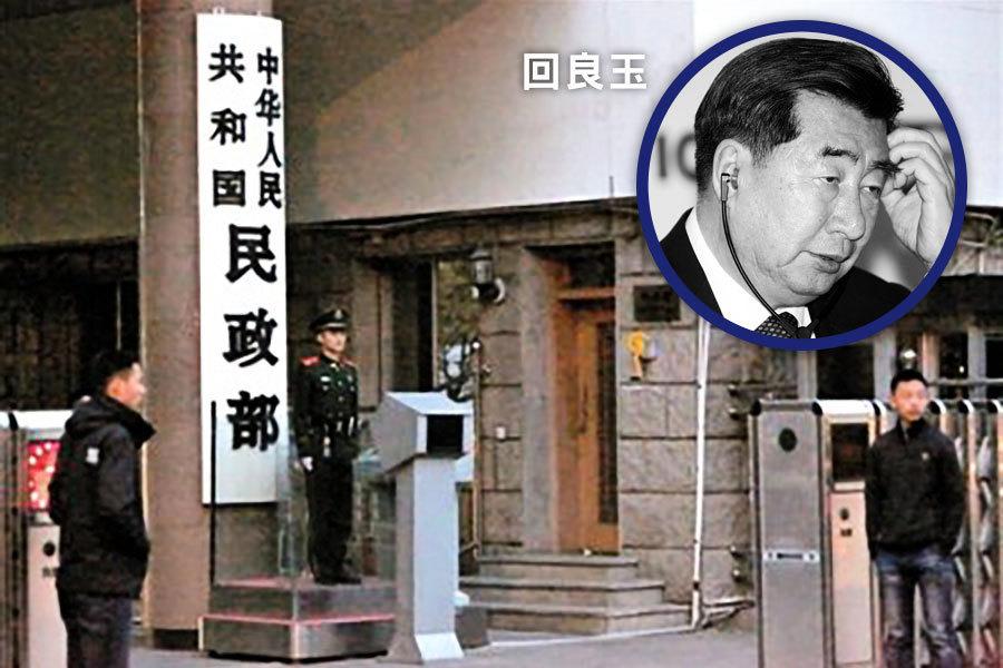 江蘇幫與民政部遭清洗 當局指向「大人物」?