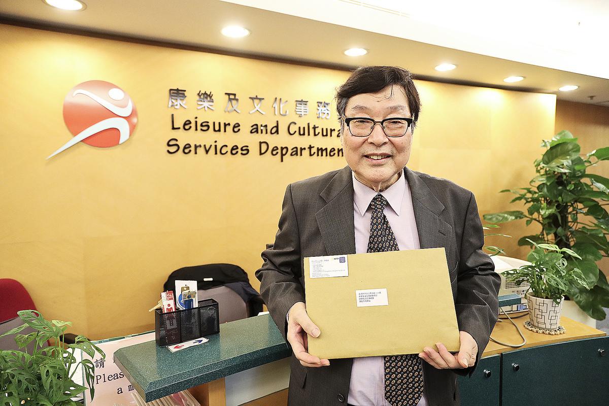 新唐人电视台香港分公司总经理朱长民倡议康文署邀请神韵艺术团来港演出。(余钢/大纪元)
