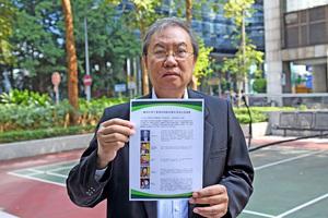 城市大學退休政治學教授鄭宇碩:盼在香港欣賞神韻