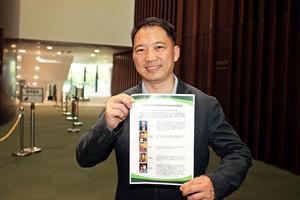 立法會議員胡志偉:藝術自由是最高標準