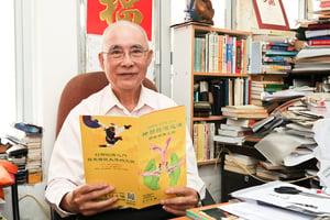 著名傳記作家寒山碧:香港應保障藝術自由