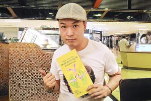 香港電影監製及演員何駿怡:盼藝術沙漠得到綠洲