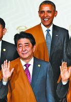 接手美國撰寫貿易規則北京何去何從